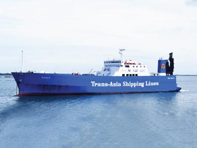 Trans Shipping